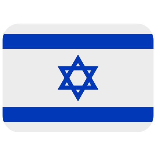 Origine Israele